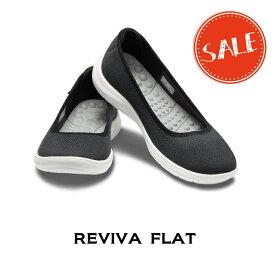 【クロックス crocs レディース】reviva flat/リバイバ フラット ウィメン