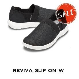 【クロックス crocs レディース】reviva slip-on w/リバイバ スリップオン ウィメン/ブラックxホワイト