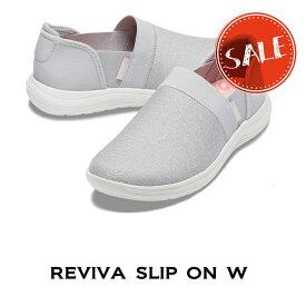 【クロックス crocs レディース】reviva slip-on w/リバイバ スリップオン ウィメン/ライトグレーxパールホワイト