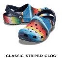 【クロックス crocs 】classic striped clog/クラシック ストライプド クロッグ /メンズ レディース