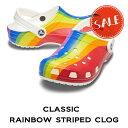 【クロックス crocs メンズ レディース】classic rainbow striped clog/クラシック ストライプド クロッグ