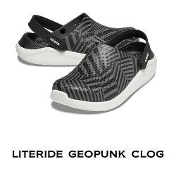 【クロックスcrocs】literidegeopunkclog/ライトライドジオパンククロッグ/リカバリーサンダル/メンズレディース