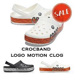 【クロックスcrocs】crocbandlogomotionclog/クロックバンドロゴモーションクロッグ/メンズレディース