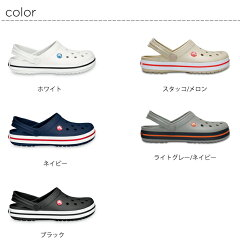 crocs【クロックス】crocband/クロックバンド532P26Feb16