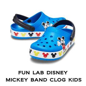 【クロックス crocs キッズ】fun lab Disney Mickey band clog Kids /ファン ラブ ディズニー ミッキー バンド クロッグ キッズ