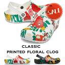 【クロックス crocs 】classic printed floral clog/クラシック プリンテッド フローラル クロッグ /メンズ レディース