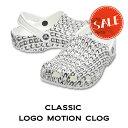 【クロックス crocs 】classic logo motionclog/クラシック ロゴ モーション クロッグ /メンズ レディース