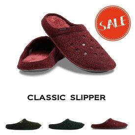 【クロックス crocs メンズ レディース ボア】classic slipper/クラシック スリッパー/室内履き