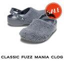 【クロックス crocs メンズ レディース】classic fuzz mania clog/クラシック ファズ マニア クロッグ/スレートグレー