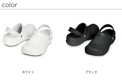 crocs【クロックス】bistro/ビストロ