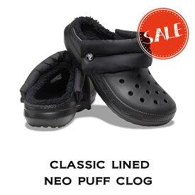 【クロックス crocs メンズ レディース ボア】classic lined neo puff clog/クラシック ラインド ネオパフ クロッグ/ブラックxブラック