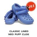 【クロックス crocs メンズ レディース ボア】classic lined neo puff clog/クラシック ラインド ネオパフ クロッグ/ラピスxラピス