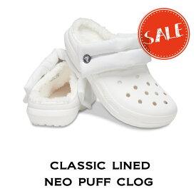【クロックス crocs メンズ レディース ボア】classic lined neo puff clog/クラシック ラインド ネオパフ クロッグ/ホワイト