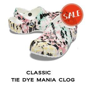 【クロックス crocs メンズ レディース】classic tie dye mania clog/クラシック タイダイ マニア クロッグ /マルチxホワイト