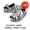 【クロックス crocs メンズ レディース ボア】classic lined animal print clog/クラシック ラインド アニマル プリン…
