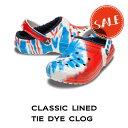 【クロックス crocs メンズ レディース ボア】classic lined tie dye clog/クラシック ラインド タイダイ クロッグ