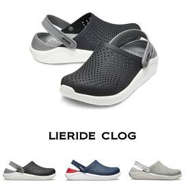 【クロックス crocs】literide clog/ライトライド クロッグ/メンズ レディース