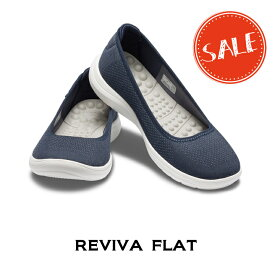 【クロックス crocs レディース】reviva flat/リバイバ フラット ウィメン/ネイビーxホワイト