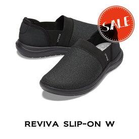 【クロックス crocs レディース】reviva slip-on w/リバイバ スリップオン ウィメン/ブラックxブラック