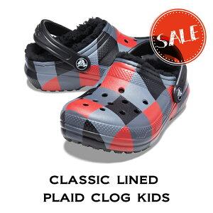 【クロックス crocs キッズ ボア】classic lined plaid clog kids/クラシック ラインド プラッド クロッグ キッズ