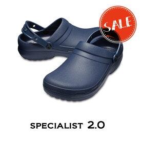 【クロックス crocs w】specialist 2.0/スペシャリスト 2.0/メンズ レディース/ネイビー