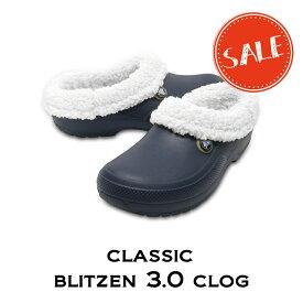 【クロックス crocs メンズ レディース ボア】classic blitzen3.0 clog/クラシック ブリッツェン 3.0クロッグ/ネイビーxオート−ミール