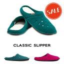 【クロックス crocs 】classic slipper/クラシック スリッパー/メンズ レディース/室内履き