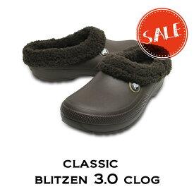 【クロックス crocs メンズ レディース ボア】classic blitzen3.0 clog/クラシック ブリッツェン 3.0クロッグ/エスプレッソ×エスプレッソ