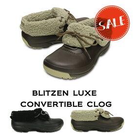 【クロックス crocs メンズ レディース ボア】blitzen luxe convertible clog/ブリッツェン ラックス コンバーチブル クロッグ