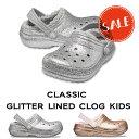 【クロックス crocs キッズ ボア】classic glitter lined clog kids/クラシック グリッター ラインド クロッグ キッズ