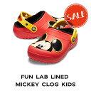 【クロックス crocs キッズ ボア】fun lab lined mickey clog kids/ファン ラブ ラインド ミッキー クロッグ キッズ/☆☆☆