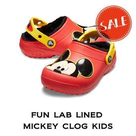【クロックス crocs キッズ】fun lab lined mickey clog kids/ファン ラブ ラインド ミッキー クロッグ キッズ