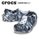 【クロックス crocs メンズ レディース】classic marbled clog/クラシック マーブルド クロッグ/ホワイトxブラック