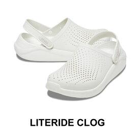 【クロックス crocs メンズ レディース】Literide Clog/ライトライド クロッグ/オールモストホワイトxAホワイト