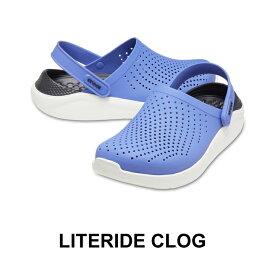 【クロックス crocs メンズ レディース】Literide Clog/ライトライド クロッグ/ラピスxブラック