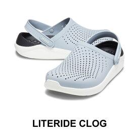 【クロックス crocs メンズ レディース】Literide Clog/ライトライド クロッグ/ブルーグレー
