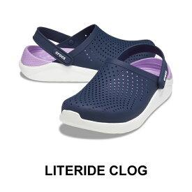 【クロックス crocs メンズ レディース】Literide Clog/ライトライド クロッグ/ネイビーxオーキッド