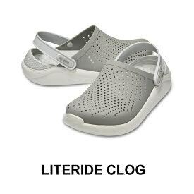 【クロックス crocs メンズ レディース】Literide Clog/ライトライド クロッグ/スモークxパールホワイト