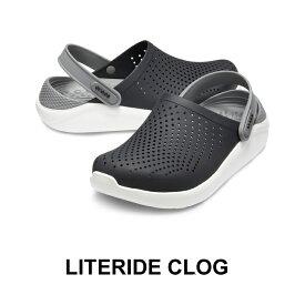【クロックス crocs メンズ レディース】Literide Clog/ライトライド クロッグ/ブラックxスモーク