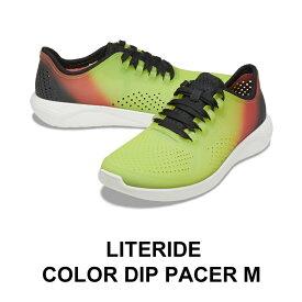 【クロックス crocs メンズ S】LiteRide Color Dip Pacer Ms/ライトライド カラーディップ ペイサー メン/ライムパンチxAホワイト