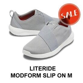 【クロックス crocs メンズ S】LiteRide Modform Slip-On Ms/ライトライドモドフォーム スリッポン メン/ライトグレーxホワイト