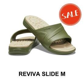 【クロックス crocs メンズ レディース】reviva slide/リバイバ スライド/アーミーグリーンxカブルストーン