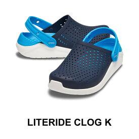 【クロックス crocs キッズ】Literide Clog Kids/ライトライド クロッグ キッズ/ネイビーxホワイト