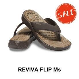 【クロックス crocs メンズ】reviva flip men/リバイバ フリップ メン/エスプレッソxエスプレッソ