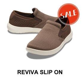 【クロックス crocs メンズ】reviva slip-on men/リバイバ スリップオン メンズ/エスプレッソxスタッコ