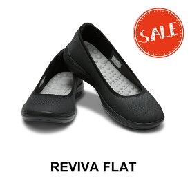 【クロックス crocs レディース】reviva flat/リバイバ フラット ウィメン/ブラックxブラック