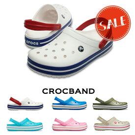 【クロックス crocs メンズ レディース】Crocband / クロックバンド/シューチャームプレゼント対象