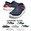 【クロックス crocs メンズ レディース】Literide Clog / ライトライド クロッグ