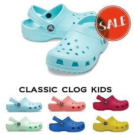 【クロックス crocs キッズ】Classic Kids/クラシック クロッグ キッズ