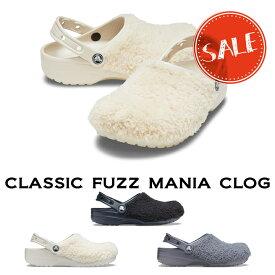 【クロックス crocs メンズ レディース b】Classic Fuzz Mania Clog / クラシック ファズ マニア クロッグ